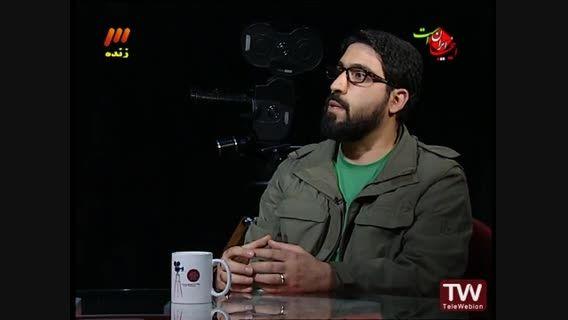 بررسی انیمیشن شاهزاده روم به کارگردانی هادی محمدیان