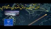تیزر تبلیغاتی فرودگاه بین المللی و شهر فرودگاهی قم 1