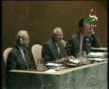 سخنرانی قاطع امام خامنه ای در سازمان ملل (در دوران ریاست جمهوری)