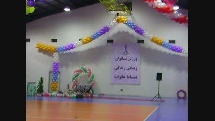 برگزاری تزئینات مراسم افتتاحیه/ گروه ساختمانی شاددل/