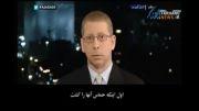 پاسخ کوبنده و جنجالی مجری به سخنگوی رژیم  صهیونیستی