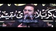 محمد فصولی-شهادت حضرت معصومه سلام الله علیها