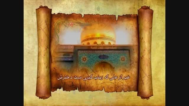 مدح امیرالمؤمنین علی علیه السلام (ویژه میلاد امام علی ع