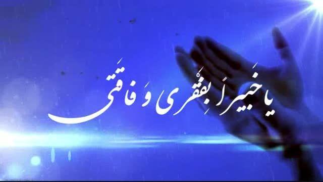 کلیپ ماه رمضان حامد زمانی