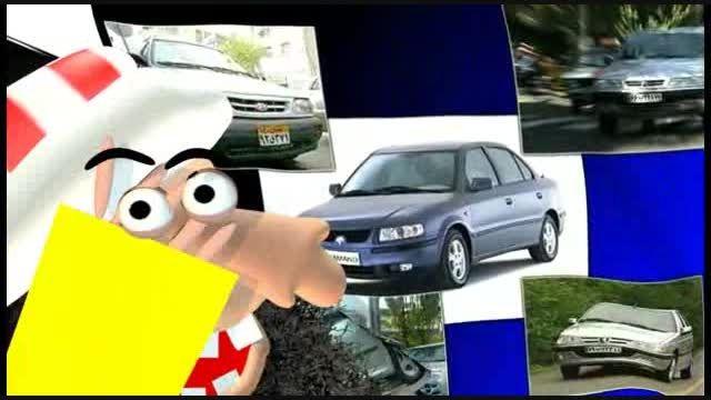 انیمیشن طنز گرانی خودروی داخلی