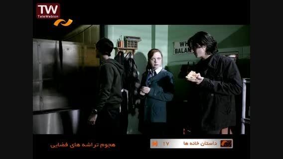 فیلم سینمایی هجوم تراشه های فضایی دوبله فارسی(ben 10)