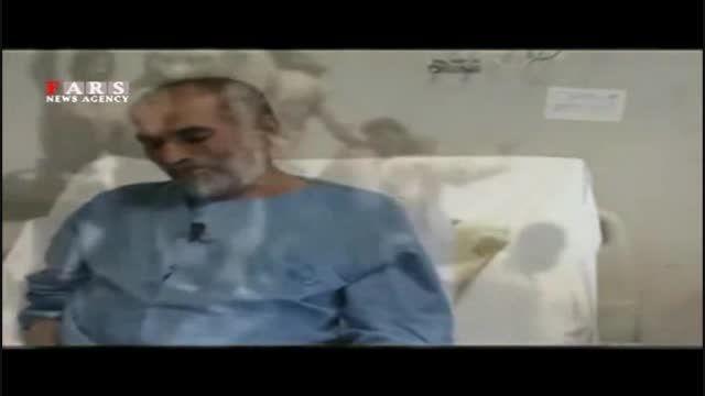 نماهنگ زیبای وداع باصدای مهران میرزایی تقدیم ب جانبازان