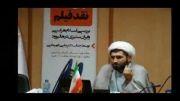 معرفی و فعالیت های موسسه فرهنگی ندای فطرت