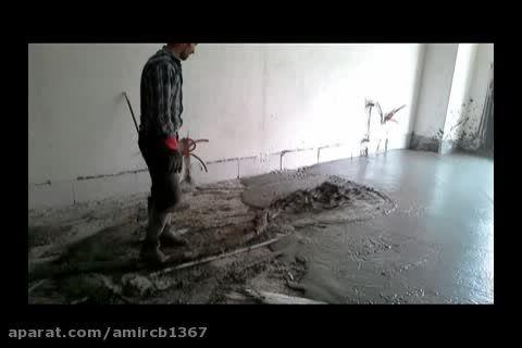 کف سازی با فوم بتن