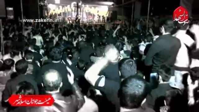 حمید علیمی واحد بسیار عالی (داری میری به میدون)