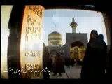 امام رضا(ع)- ای صفای حرمت