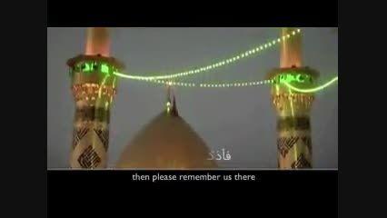 اباصالح التماس دعا، هر کجا رفتی یاد ما هم باش