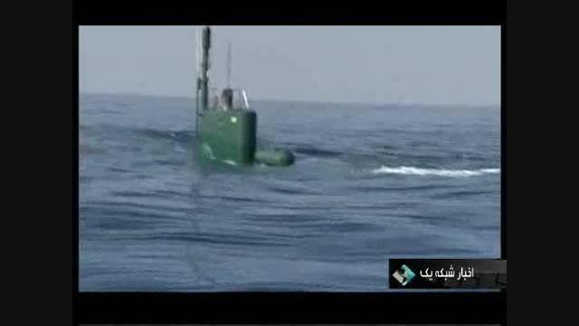 شلیک اژدر از زیردریایی غدیر - رزمایش ولایت-90