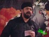 حاج محمود کریمی ، شب 6 محرم سال 89 هیئت ثار الله