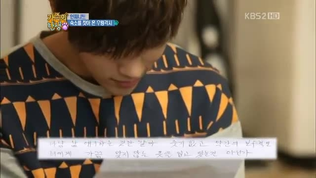Infinite*L crying after reading his moder's letter