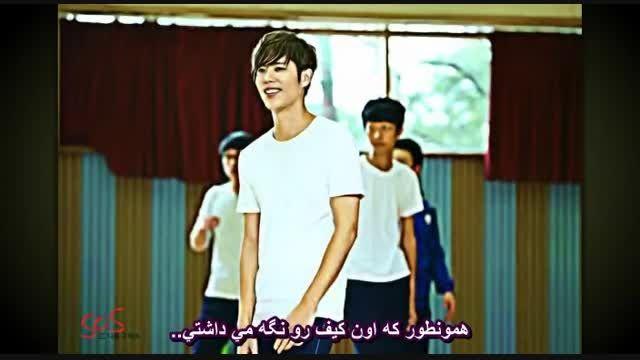 My Kyu Jong_IN UR Days + زیرنویس فارسی