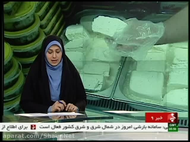 سوتی شبکه خبر ناهماهنگی اتاق فرمان گوینده خبرها