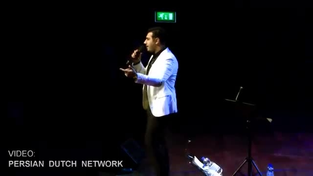 ویدیو زیبا کنسرت احسان خواجه امیری در هلند - آهنگ دریا