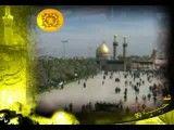 سید جواد ذاكر وحمید علیمی شهادت حضرت رقیه 1384