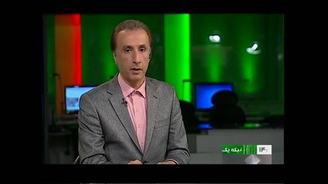 یمانی آخرالزمان در اخبار 14 شبکه 1 ((حسین زید بن یحیی))
