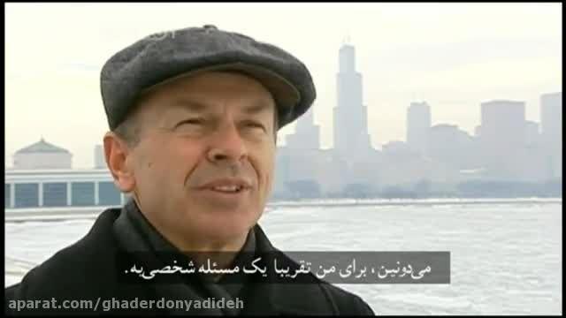 ابر سازه ها - برج سیرز شیکاگو دوبله فارسی