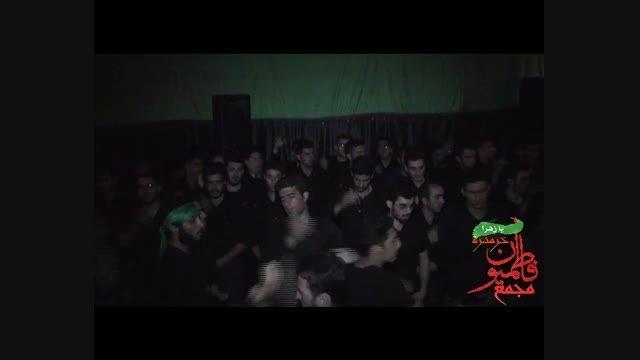 شب عاشورا 94- مجمع فاطمیون خرمدره