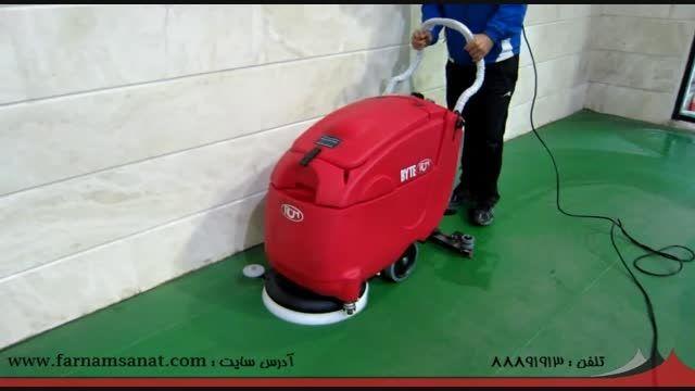 دستگاه اسکرابر - نظافت سالن های ورزشی (فرنام صنعت)