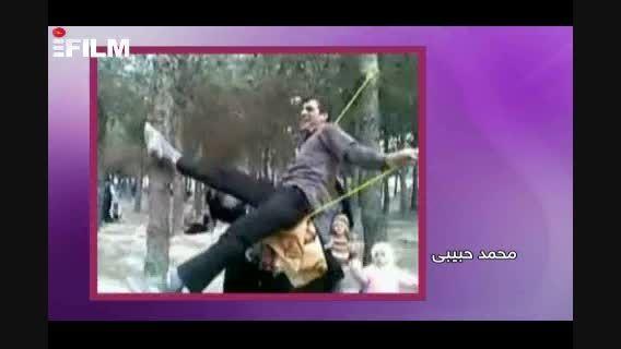 شما و آی فیلم 20 خرداد ماه 1394