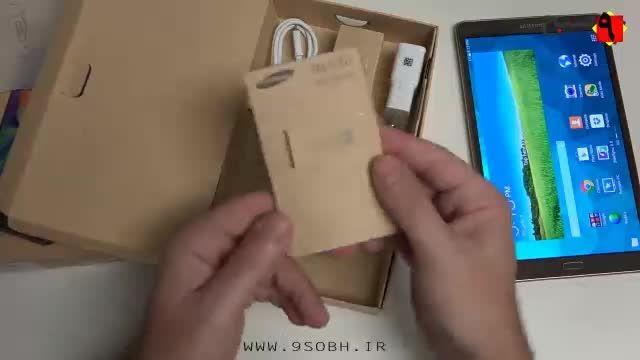 جعبه گشایی تبلت Samsung Galaxy Tab S 8
