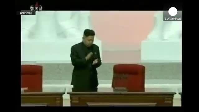 گزارش کره جنوبی از اعدام وزیر دفاع سابق کره شمالی