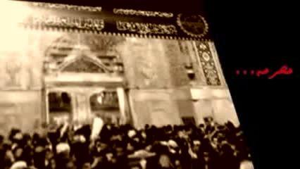 نوشته روی پرچما - مداحی حاج محسن آرانی