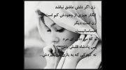 کاش عاشقت نمیشدم...:((