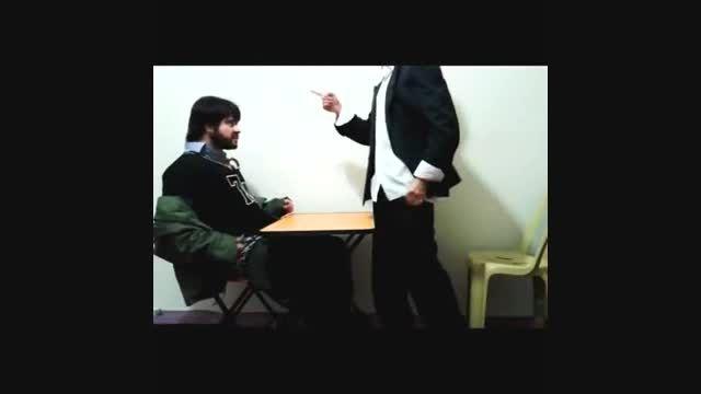 اعتراف گرفتن پدر ومادر ها !!بسیار جالب وزیبا
