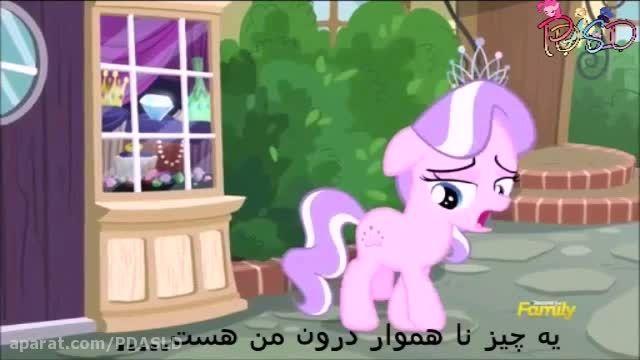 آهنگ The pony I wanna be دایموند تیارا با زیرنویس فارسی