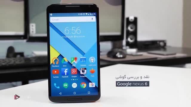 نقد و بررسی گوشی Google Nexus 6
