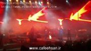 اجرای آهنگ راغب علامه در کنسرت یراحی (www.cafeehsan.ir)