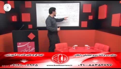 دین و زندگی سال دوم،درس 2 با استاد حسین احمدی(61)