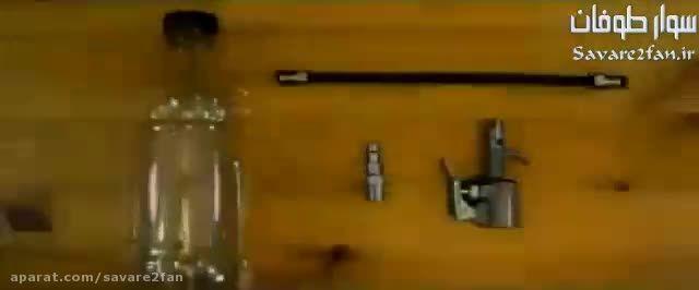 ساخت تفنگ بادی با حداقل امکانات!