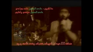 خادم الحسین مرتضی پاشایی!!!