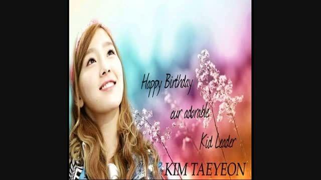 Happy Birthday Tae Yeon - تولد ته یون مبارک