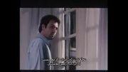 قسمتی از فیلم از دور دست با دوبله ترکی آذری