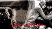 میکس محسن ابراهیم زاده  به نام ممنوع
