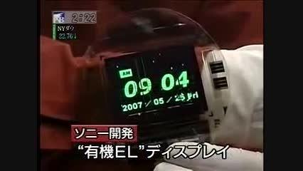تکنولوژی جدید سونی /sony