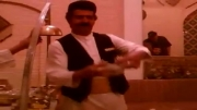 رقص استكان و نعلبكی در هتل عباسی اصفهان