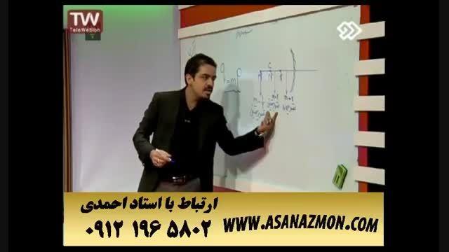 درس فیزیک - نمونه تدریس - تدریس و حل تست کنکور ۸