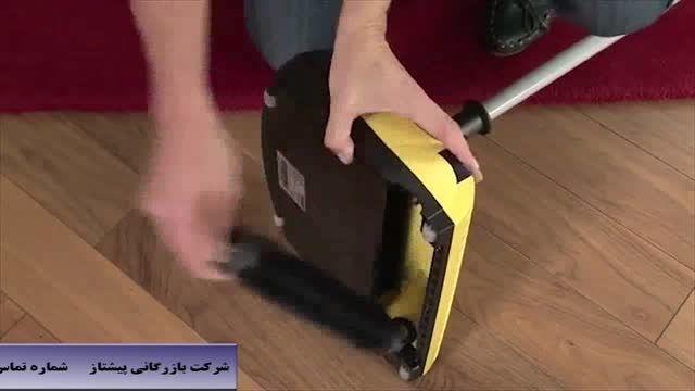 سوییپر دستی Karcher - جاروب - دستگاه جاروی دستی