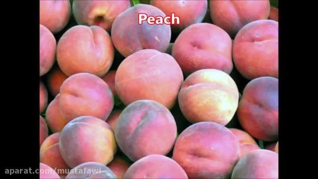آموزش زبان انگلیسی به کودکان (نام میوه ها) 5