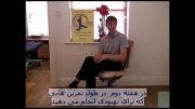 نحوه ی چسب زدن انگشتان برای سنگنوردی با زیرنویس فارسی
