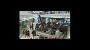 تیزر مرکز تجاری کیش - کانون تبلیغاتی تیک