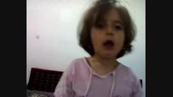دختر بچه کورد داستان یوسف پیامبرو فارسی تعریف میکنه
